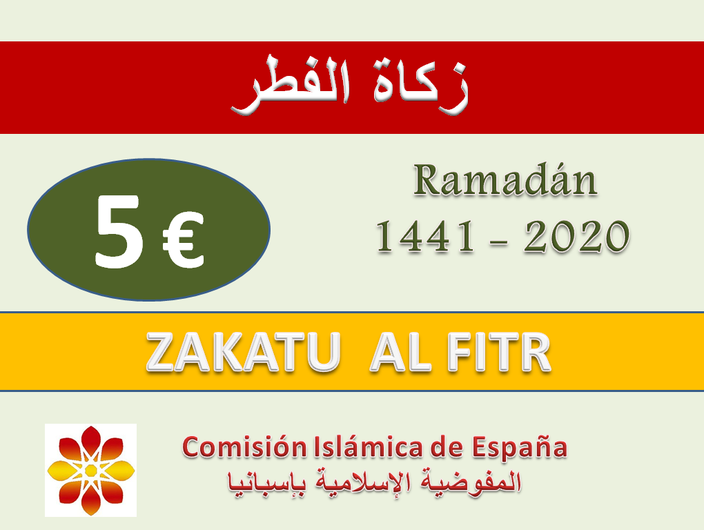 zakatu_alfitr